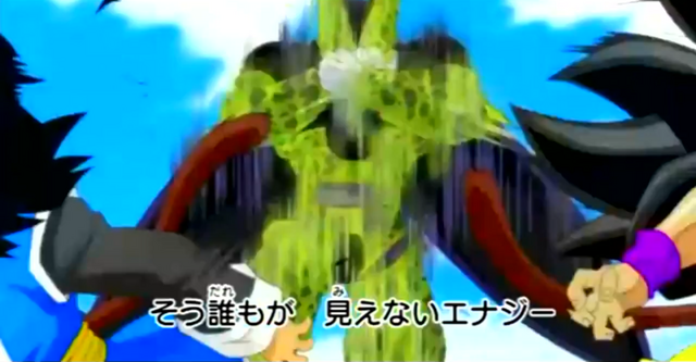 File:DBHTrailer1-16.png