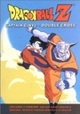DBZ19 Captain Ginyu - Double Cross