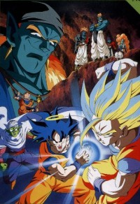 File:200px-DBZ THE MOVIE NO. 9.jpg