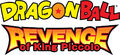 DragonBall-Revenge-of-King-Piccolo-Logo