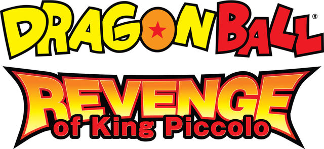 File:DragonBall-Revenge-of-King-Piccolo-Logo.jpg