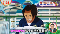 OfficerMatsumoto2