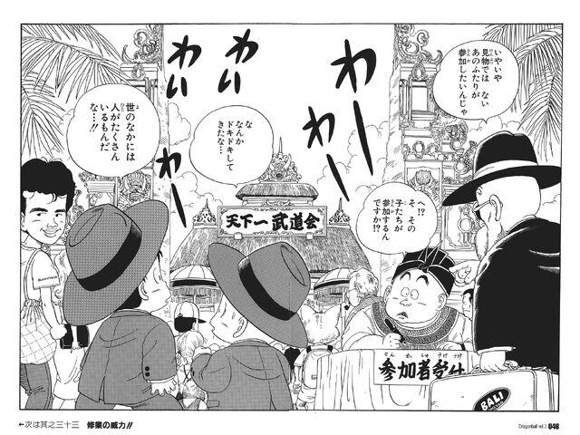 File:Manga Budhiyasa.jpg