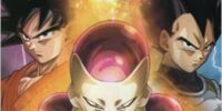 Dragon Ball Z: Resurrection 'F' Anime Comic