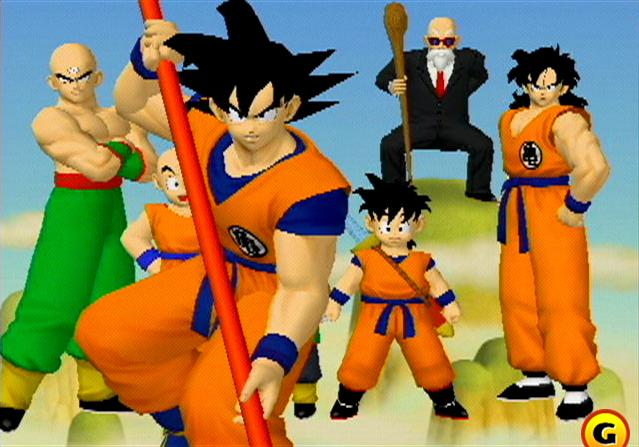 File:Group Budokai.jpg