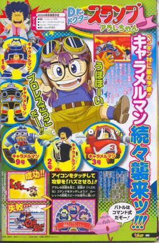File:DrSlumpDSMashiritoScan.jpg