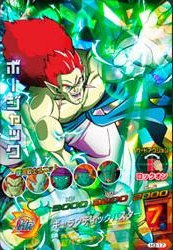 File:Bojack Heroes 2.jpg