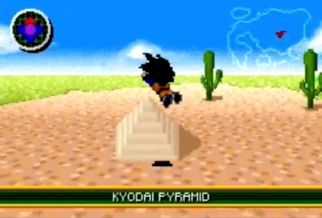 File:Kyodai.png