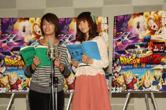 File:Matsumoto&Nakagawa2.JPG
