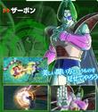 Zarbon XV2 Character Scan