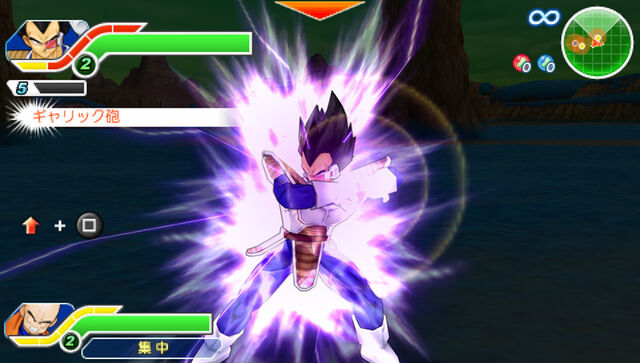 File:Dragon-ball-z-tenkaichi-tag-team-playstation-portable-psp-093.jpg