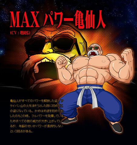 File:Master Roshi Max Power BT3.jpg