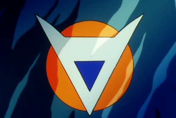 File:TheGinyuForceSymbol.png