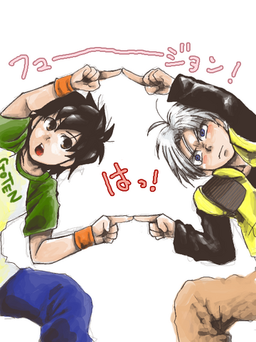 File:Goten and Trunks2.png