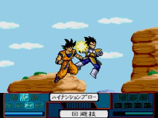 File:Goku VS Vegeta Idainaru.jpg