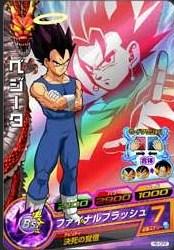 File:Fusion card Heroes 2.jpg