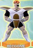 File:Bandai 2008 Mini Recoome.jpg