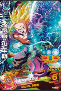 File:Super Saiyan 2 Gohan Heroes 19.png