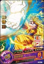 File:Super Saiyan 3 Goku Heroes 6.jpg