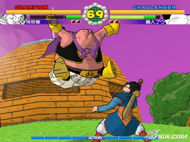 File:Super dbz 29.jpg