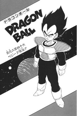 The Return of Vegeta