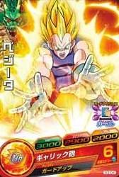 File:Super Saiyan Vegeta Heroes 7.jpg