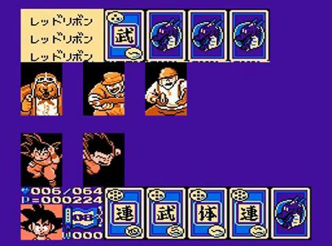 File:Gokuden 2.jpg