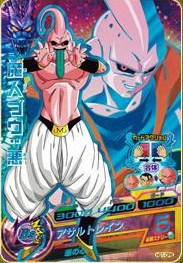 File:Super Buu Heroes 13.jpg
