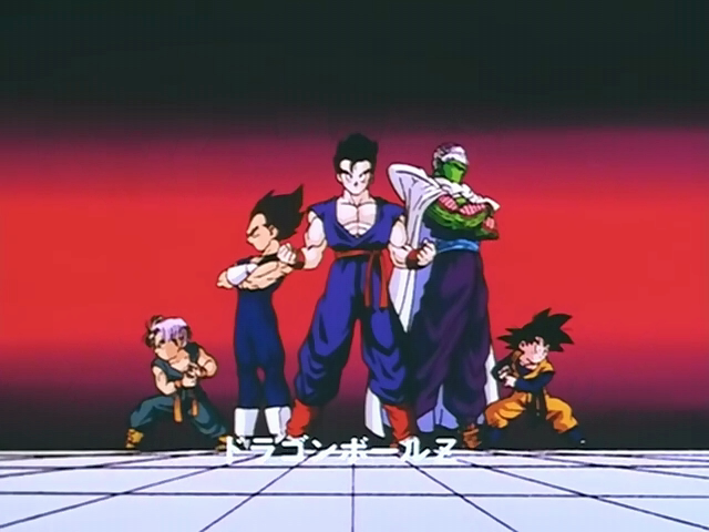 File:Z-FightersBeforeMajinBuuSaga.png