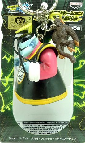 File:2011-banpresto-b-kingkaiside.PNG