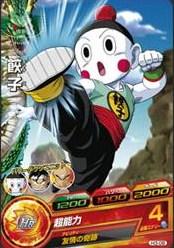 File:Chiaotzu Heroes 5.jpg