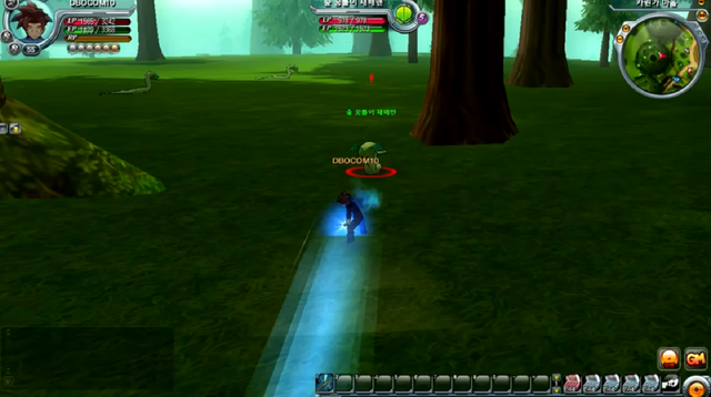 File:FlashSlash(DBO).png