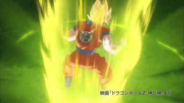 File:GokuPowerUp1(BoG).png