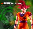 Goku (Super Saiyan God) XV2 Character Scan