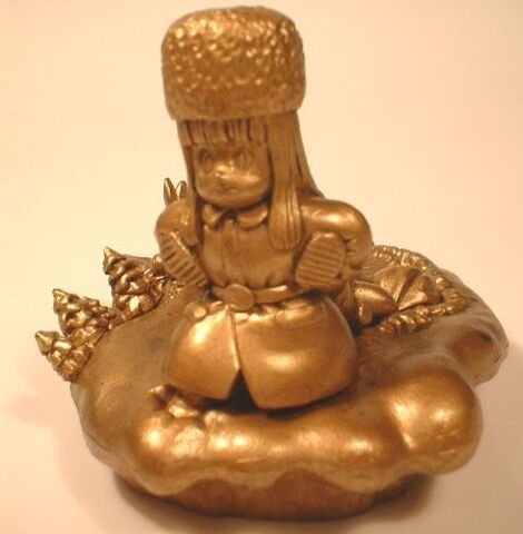 File:Megahouse-Suno-gold-b-part12-2006.jpg