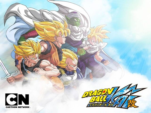 File:Dragon Ball Kai Cartoon Network Asia 2012.jpg