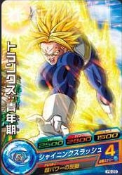 File:Super Saiyan Future Trunks Heroes 2.jpg