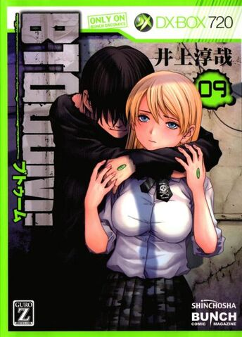 File:Btooom volume 9.jpg