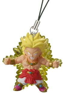 File:June2010 Broly Bandai battlestrap.jpg