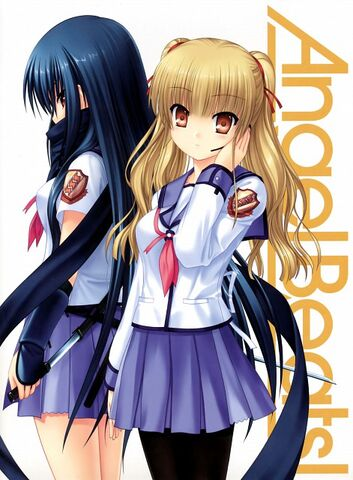 File:Angel.Beats!.490907.jpg