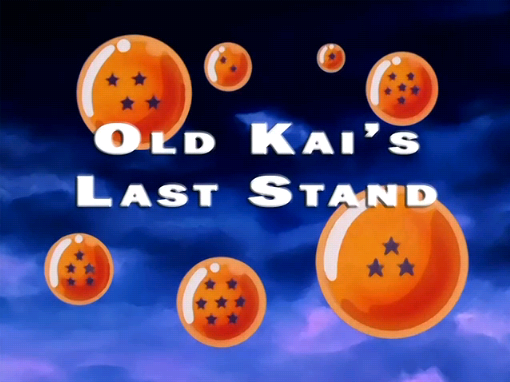File:OldKaisLastStand.PNG