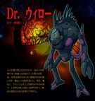 Dr Wheelo Budokai Tenkaichi 3