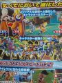 Dragon-Ball-Raging-Blast-2-New-Scan