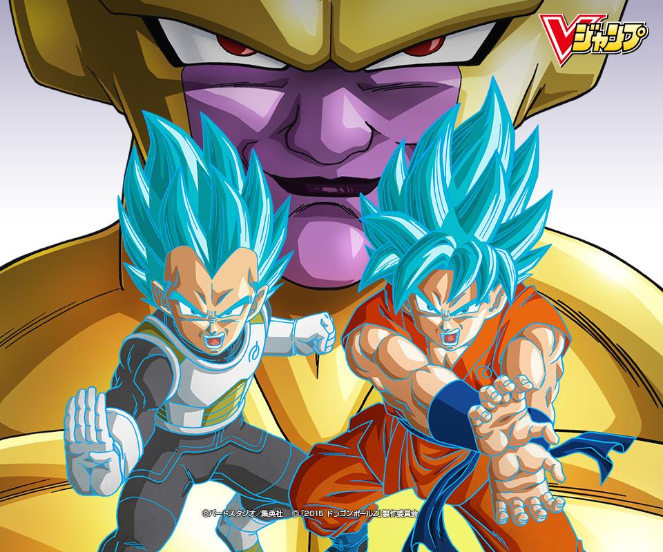 Goku Super Sayayin Dios Azul Para Colorear: Archivo:Goku Y Vegeta Super Saiyajin Dios Super Siayajin