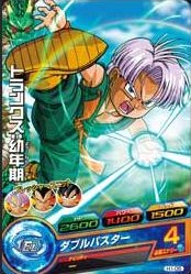 File:Trunks Heroes 3.jpg