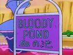 BloodyPond