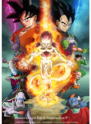 DBZ Movie15