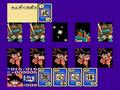 GokuVsBearThief(DB3)