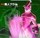 Super Buu XV2 Character Scan