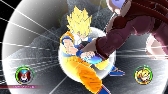 File:2d4bf4b386-dragon-ball-raging-blast-2-ps3-xbox-360-81478.jpg